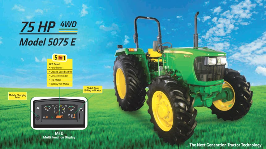 John Deere 5075e 4wd 75hp Price Spec Configuration Overview