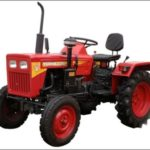 Mahindra Tractor Dealar Showroom Details in Chattisgarh