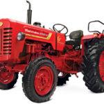 Mahindra Tractor Showroom Address in Tamil Nadu