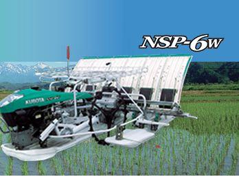 Kubota NSP- 6W Rice Transplanter 2