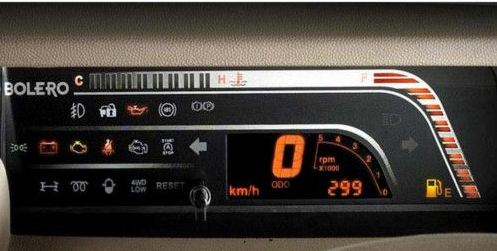 mahindra-bolero-ex-digital-display