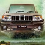 Mahindra Bolero EX Mileage, Price List, Specification, Review