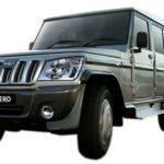 Mahindra Bolero Plus Price List 2019, Specifications, Key Features