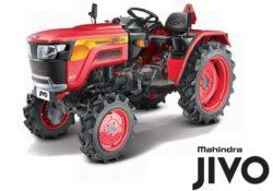 MAHINDRA JIVO 245 DI 4WD Mini Tractor Overview