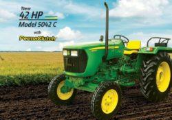 John Deere 5042C Tractor