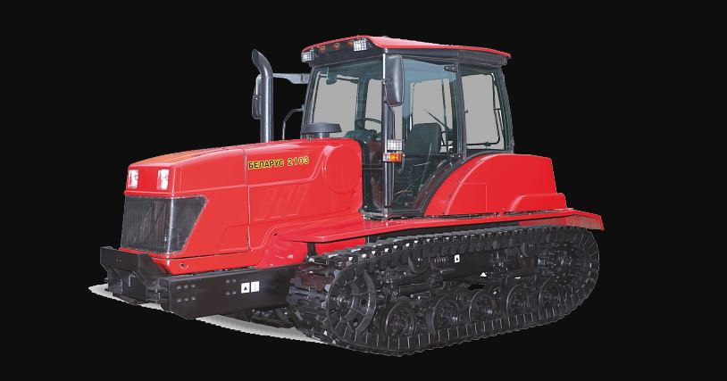 BELARUS 2103 Track Type Tractor Complete Guide