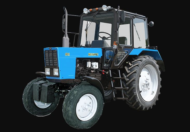 BELARUS-80.1 Tractor Price Specs Key Facts Pics and Video