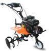 Shrachi 75Z Power Weeder Cost Specs Key Features Pics Video