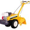 VST Shakti RT65 ⑤ Rotary Tiller Price Specs & Features