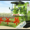 Vishal 248 Combine Harvester Speciality Price Specifications & Photos