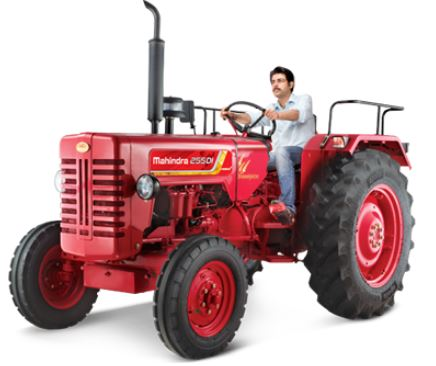 Mahindra 255 DI Power Plus Tractor Price in India Specs Overview