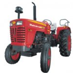 Buy New Mahindra 595 DI Tractor Price Review Mileage And Key Features