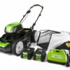 Greenworks 80V 21-Inch Cordless Brushless Lawn Mower (2- 2Ah Batteries)