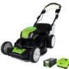 Greenworks 80V Cordless Brushless Self-Propelled Lawn Mower