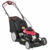 Troy Bilt TB365 21 Self-Propelled Mower For Sale