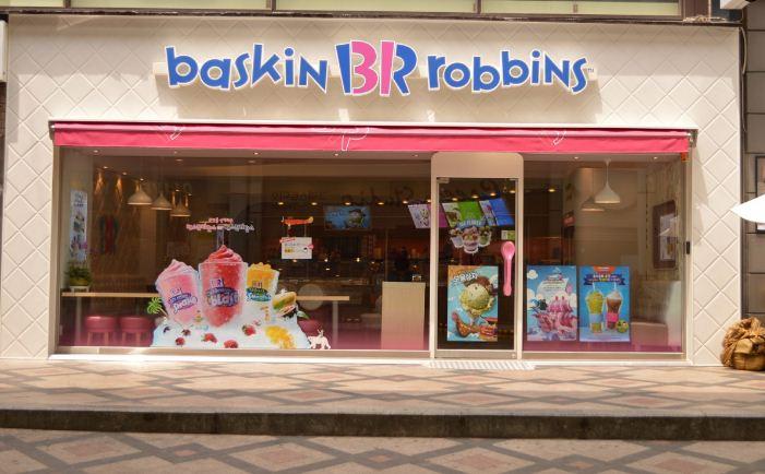 Baskin-Robbins Customer Survey