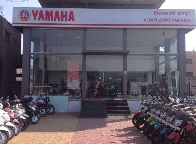 Yamaha Customer Satisfaction Survey