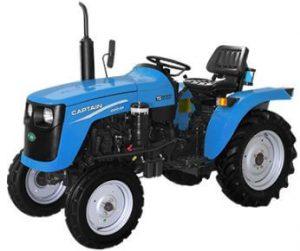 Captain Mini Tractor Price List
