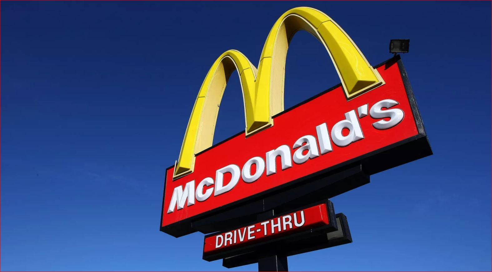 McDonalds Employee Benefits